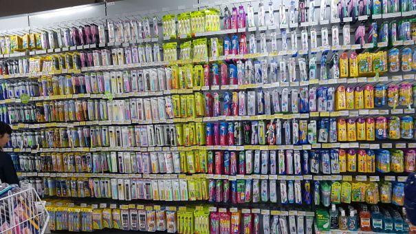 china_supermarket.jpg
